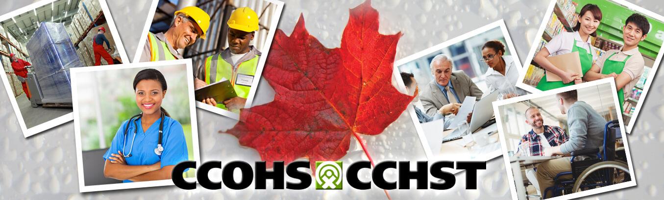 CCOHS/CCHST logo